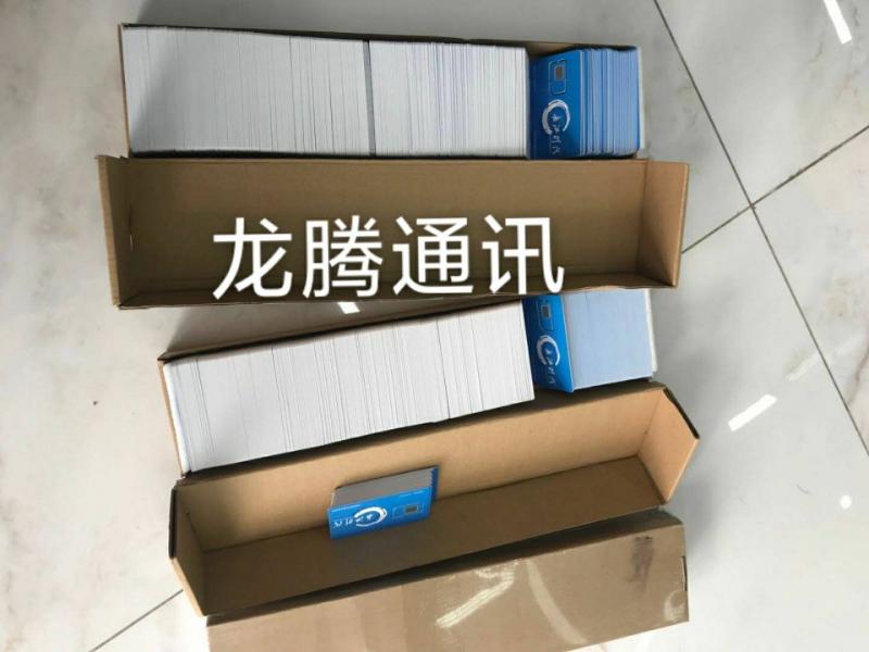 杭州电销外呼卡
